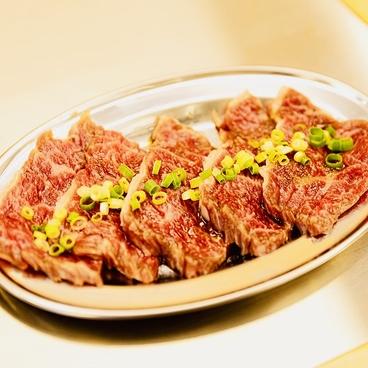 焼肉呑場 マツコ おおたかの森店のおすすめ料理1