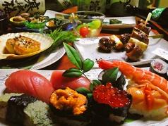 がたろう寿司の写真