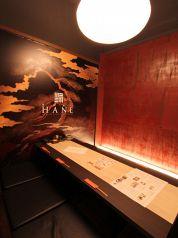 京都から取り寄せた壁紙のお部屋