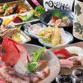 すし市 静岡のおすすめ料理1