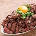 ◆数量限定◆究極のガッツリ系!やっぱステーキ丼!お肉のお祭り!究極のガッツリ系を食したい方におすすめ★サイズは大と小の2種類です!小はお肉約200g、大はどどんとお肉約1ポンド!それぞれ980円(税抜)と1980円(税抜)でご提供しております!売り切れ御免の数量限定なので、お早めに♪