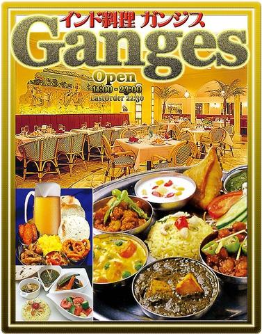 広々とした店内は、各種ご宴会に最適♪まるで海外にいるかのような空間で絶品料理を!