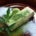 料理メニュー写真京豆腐藤野の豆乳抹茶ティラミス