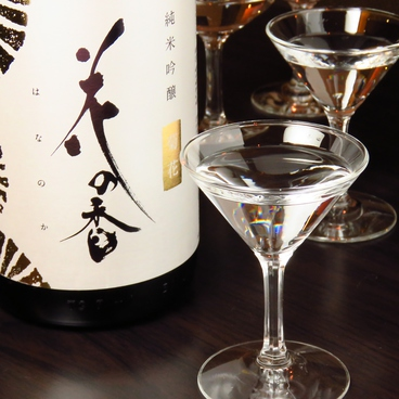 日本酒バー 蔵辺のおすすめ料理1