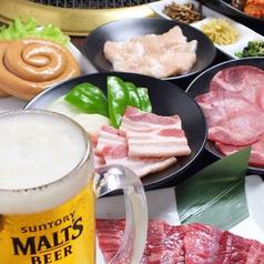 ぐりぐり家 アリオ倉敷店のおすすめ料理1