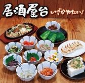 博多ラーメン Shin Shin アミュプラザ小倉店のおすすめ料理2