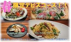 デビズキッチン Debi's kitchen 生野区のコース写真