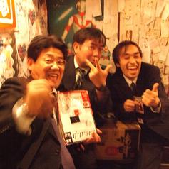 居酒屋いくなら俺んち来い。 立川店の雰囲気3
