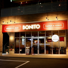 スパニッシュバル ボニート Spanish Bar Bonitoの外観1