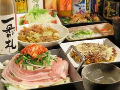 てっぱん食堂 小松家のおすすめ料理1