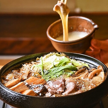 筥崎とろろのおすすめ料理1