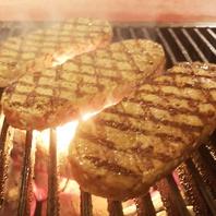 最高級お肉使用♪