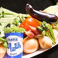 徳島産はもちろん、四季折々の野菜を全国から仕入れ!