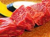 和牛焼肉 わたなべのおすすめ料理3