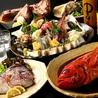 魚すこぶる 酒すこぶる どうどう 浦和店のおすすめポイント2