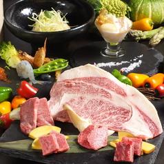 石垣牛焼肉 ゆがふイメージ