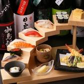 うまい鮨勘 総本店のおすすめ料理2