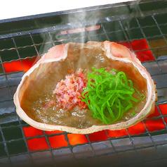目利きの銀次 平塚北口駅前店のおすすめ料理3