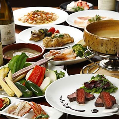 Dining Bar Aquavit アクアビット