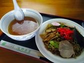 浅野食堂のおすすめ料理3