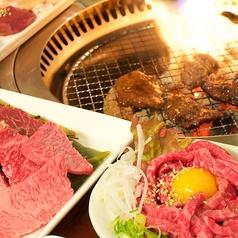 炭火焼肉 新日本の写真