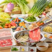 しゃぶしゃぶ かもぎゅうとん 仙台PARCO2店のおすすめ料理2