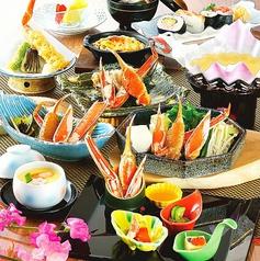 かに道楽 広島店の特集写真