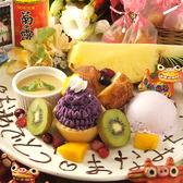ニライカナイ 町田店のおすすめ料理3
