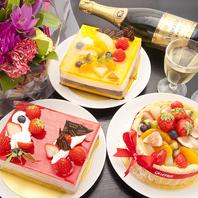 日比谷の隠れ家バルでお祝い!誕生日や記念日には花束を