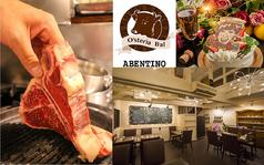 O'steria Bal ABENTINO アベンティーノの写真