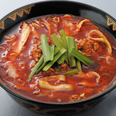 劉家 西安刀削麺 熱田高校前店のおすすめ料理2