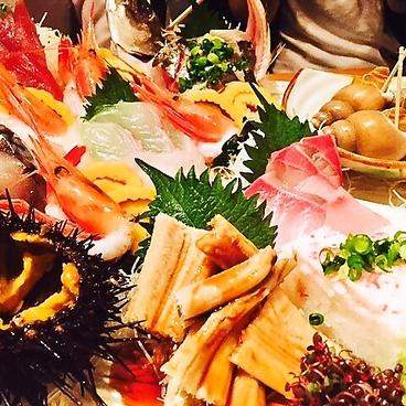 魚すこぶる 酒すこぶる どうどう 浦和店のおすすめ料理1