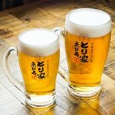 男前生ビール大ジョッキ!