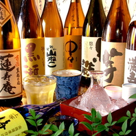 拘りの厳選日本酒を多数取り揃え!日本酒好きの方も◎