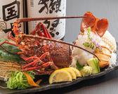 個室居酒屋 蔵之庵 くらのいおり すすきののおすすめ料理3