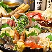 魚すこぶる 酒すこぶる どうどう 浦和店のおすすめ料理2
