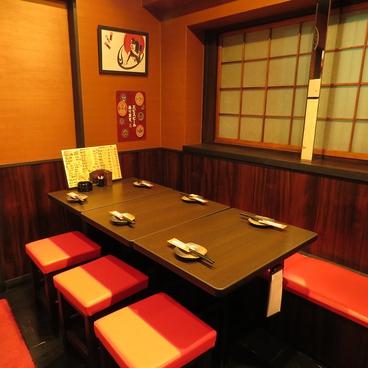 串焼酒楽 MOJA五橋店の雰囲気1