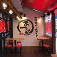 懐かしい大阪の韓国焼肉屋が原点のふたご屋は明るい活気のある店内。肉のプロスタッフがご希望やお肉の種類によってお焼き致します。盛り上げなどもおまかせあれ!