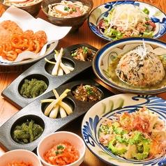 琉球市場 やちむんのコース写真
