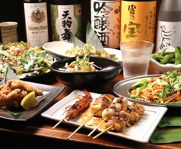 串陣 高幡不動店のおすすめ料理1