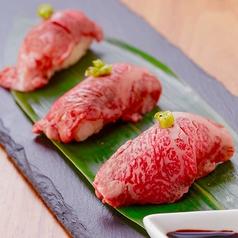 さしとろ 一貫  肉寿司