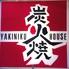 焼肉ハウス 江古田店のロゴ