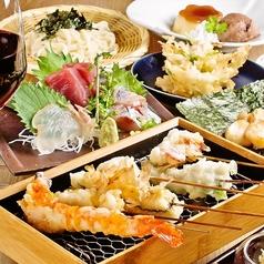 海鮮串天ぷら 中野家 東中野店のコース写真
