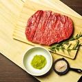 料理メニュー写真特上リブロースステーキ