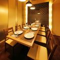 【8名様:個室】ご友人との飲み会や女子会、大切な人との接待などにピッタリな寛ぎの空間をご提供いたします。