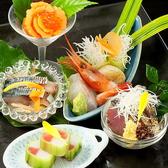 食彩 花菖蒲のおすすめ料理2