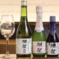 関内、はな里本店では獺祭を始めとした日本酒を季節に合わせて多数取り揃えております!有名な銘柄から珍しい銘柄まで関内で日本酒を自慢の蒸し料理や炙り料理に日本酒を合わせて楽しむなら、はな里本店にお任せください!お客様の好みに合わせて日本酒をお出しすることもできますので、お気軽にスタッフまで相談ください!