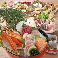 豊丸水産 佐野南口店のコース写真
