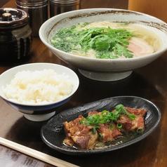 揚子江ラーメン 大池橋店のおすすめ料理1