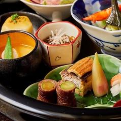 日本料理 おお津 狭山本店のおすすめ料理1